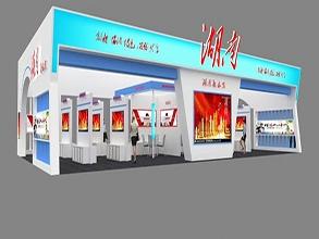 哈尔滨APEC展